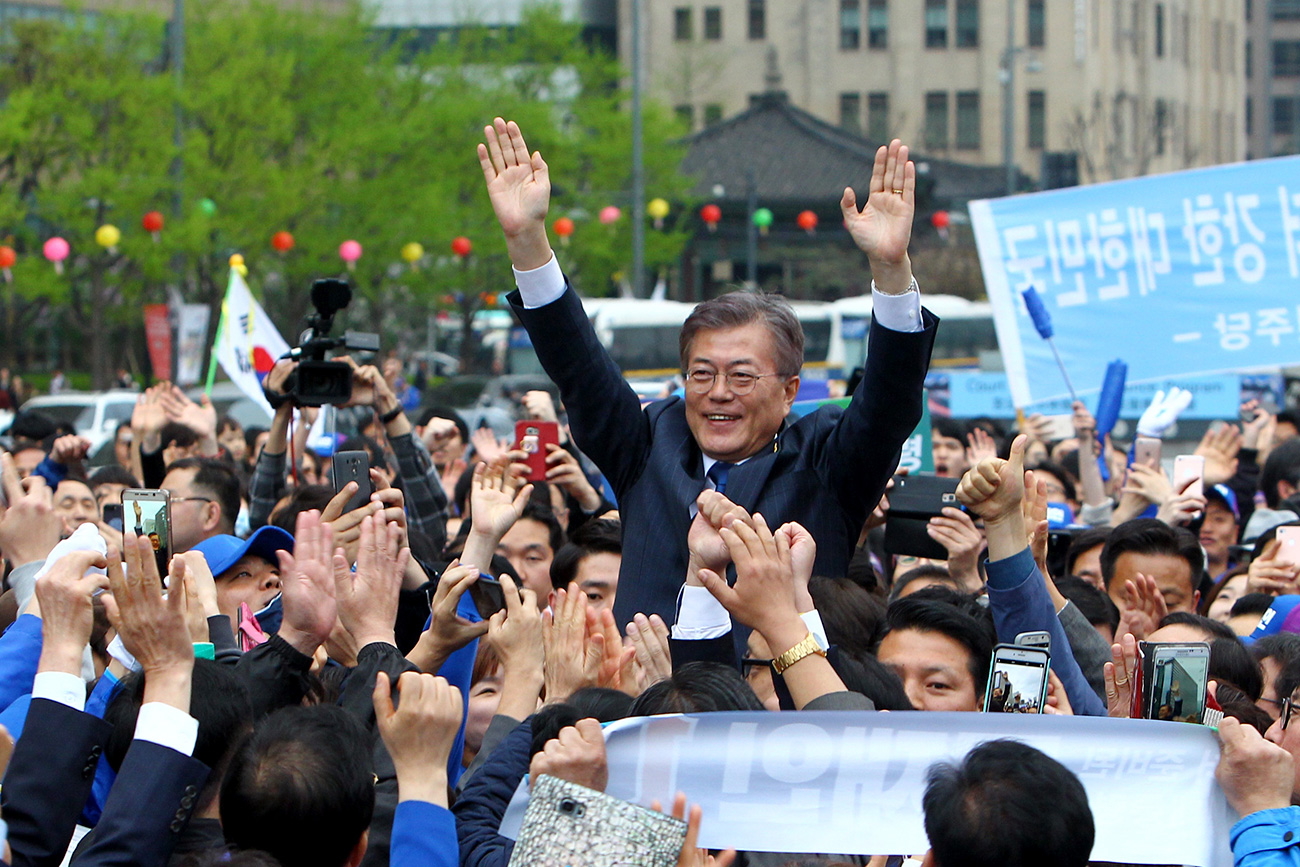 Moon Jae-in took 41.1 percent of the vote.