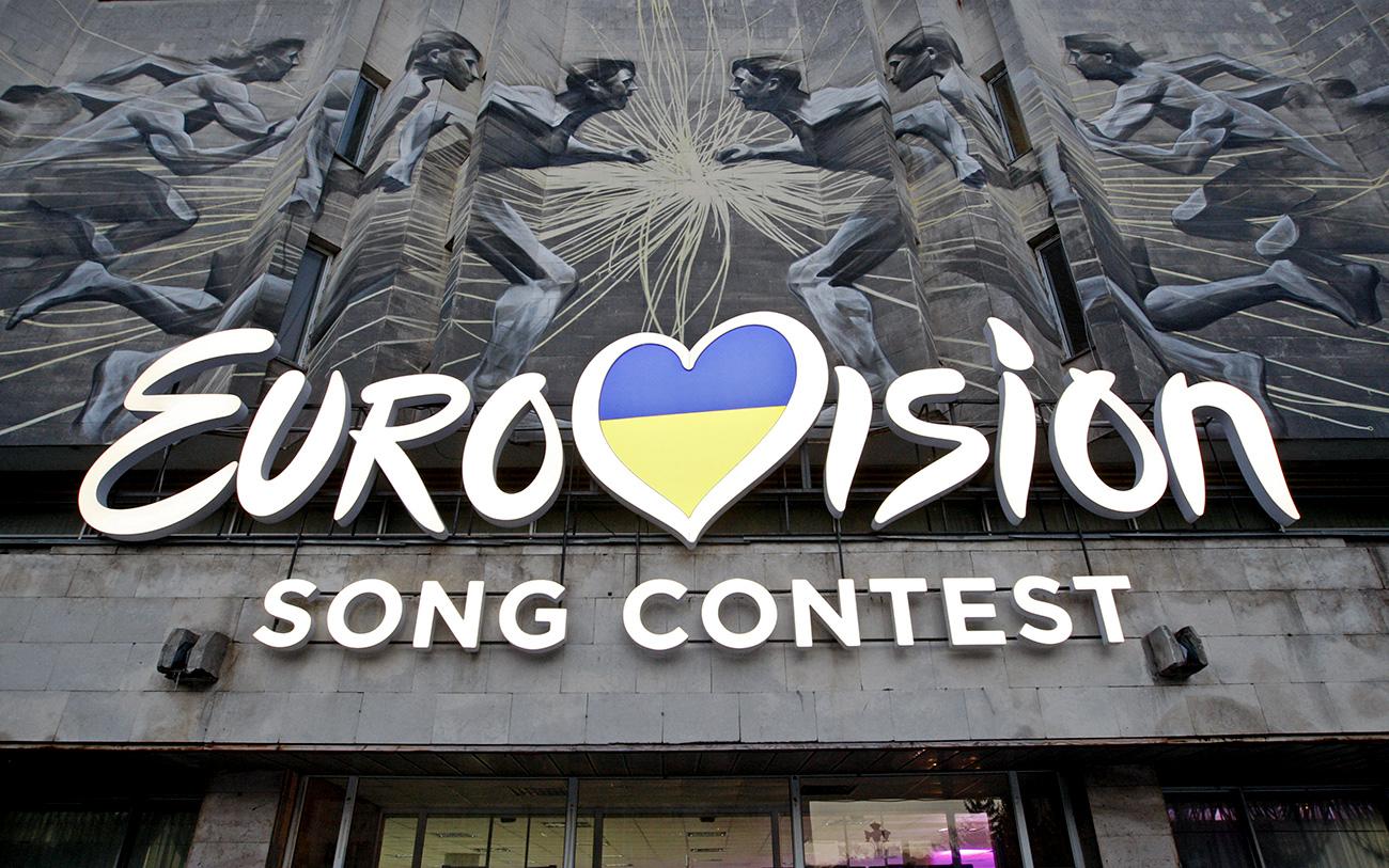 Logotip tekmovanja za pesem Evrovizije v Kijevu.