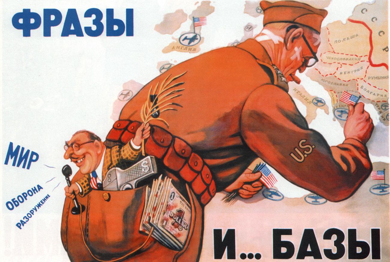 """""""Фразе и ... базе"""", карикатура Виктора Говоркова, 1952."""