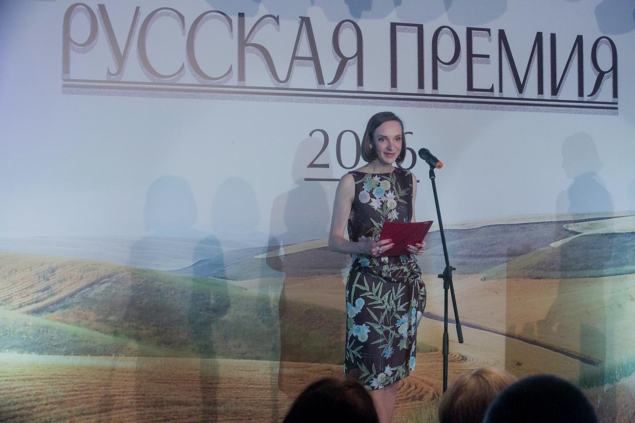 Author of the project Russkaya Premiya, Tatyana Voskovskaya, announces winners. File photo, 2016.