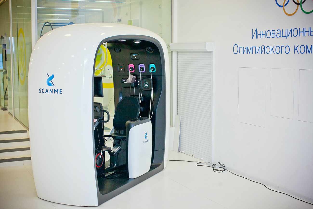 The SCANME developers claim that the device can conduct a full diagnosis within 30-40 minutes instead of the usual two to three days required when going to various doctors. Source: Press Photo