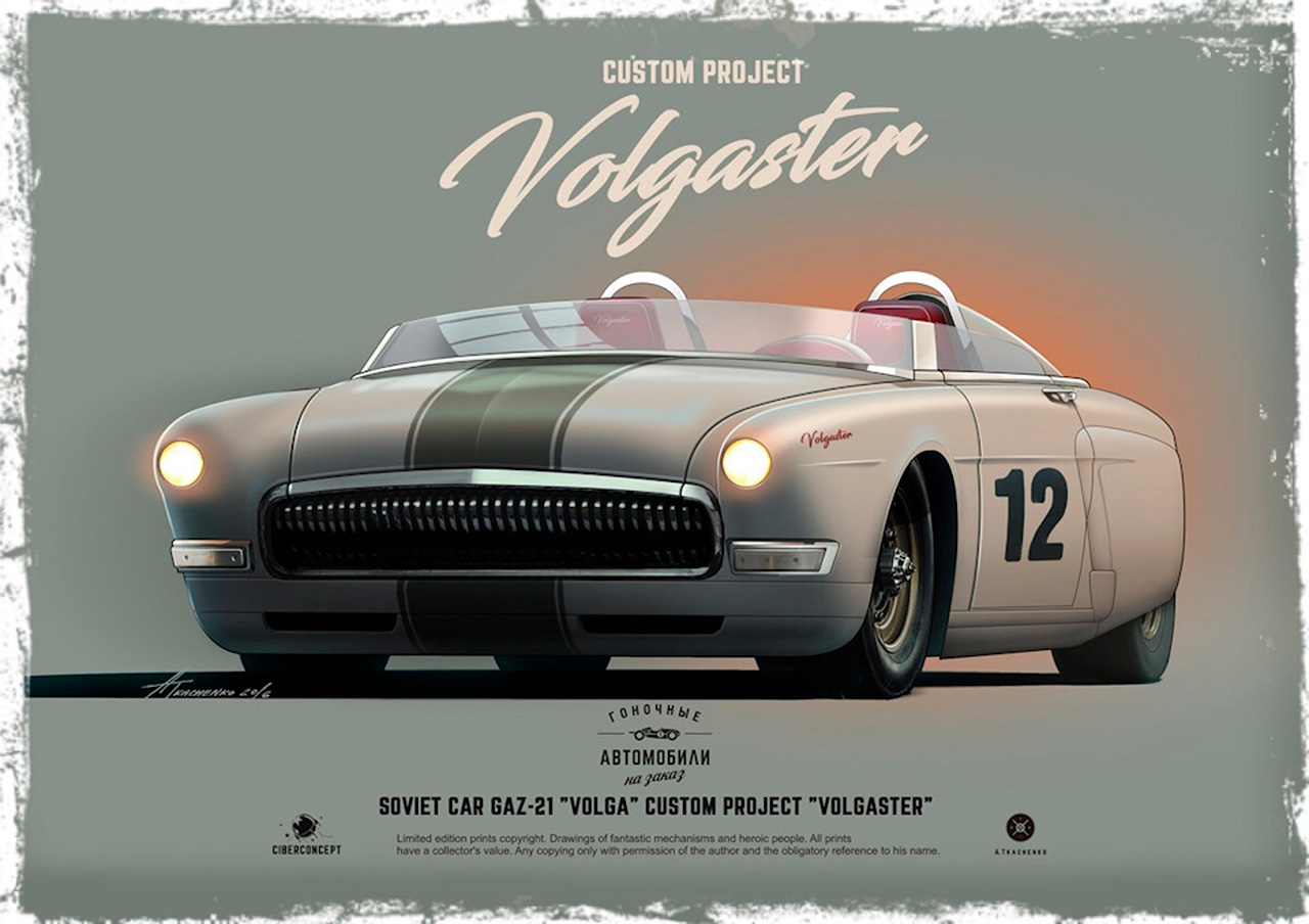 "When a GAZ-21 ""Volga"" turns into a roadster, the result is the ""Volgaster"". Looks a bit like a Bentley or Jaguar, don't you think? Only better?"