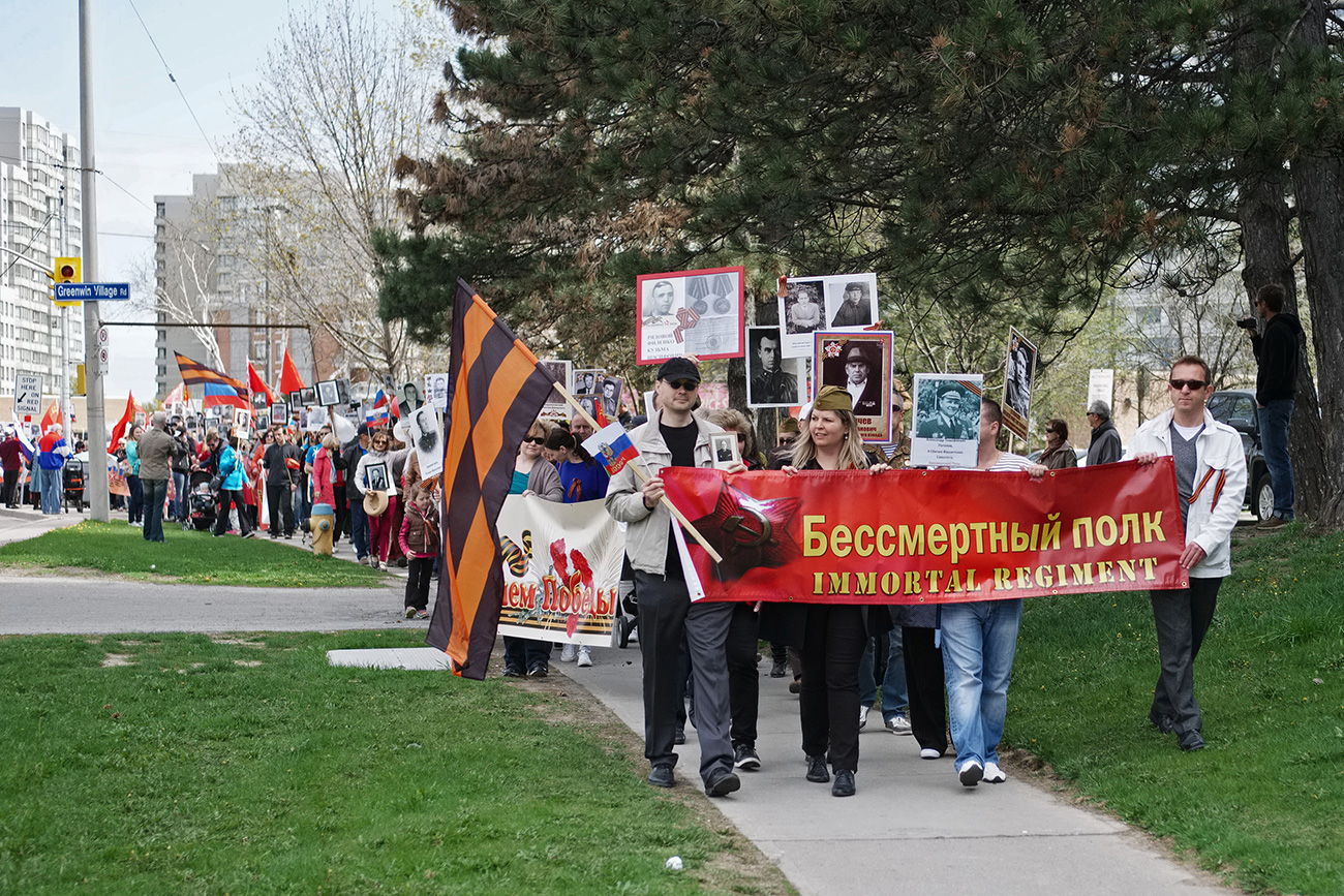 Immortal Regiment march on the 71st anniversary of Victory in Great Patriotic War in Toronto, 2016.
