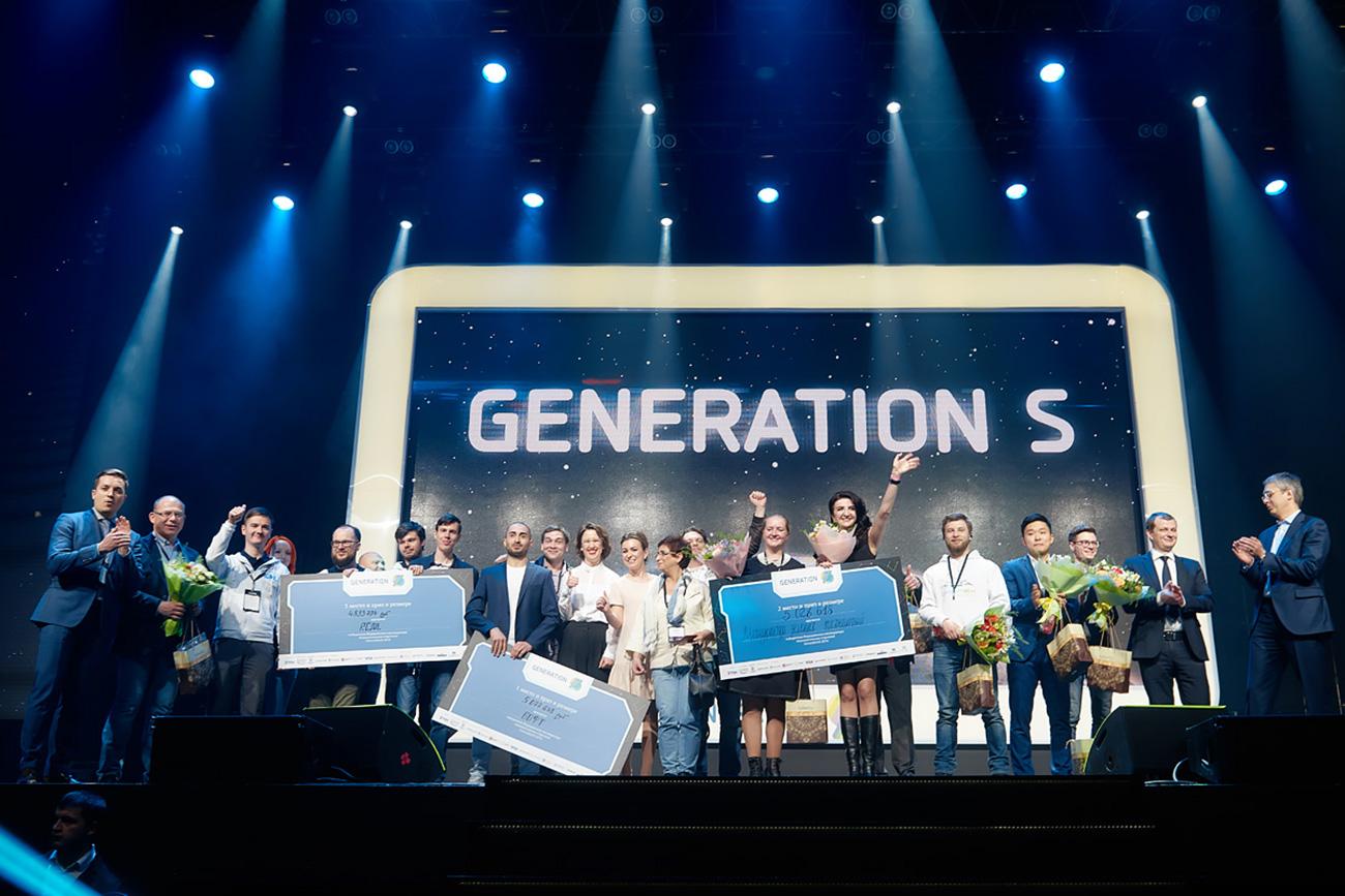 Der Tech-Accelerator GenerationS verlieh eine Prämie von insgesamt 250 000 Euro.
