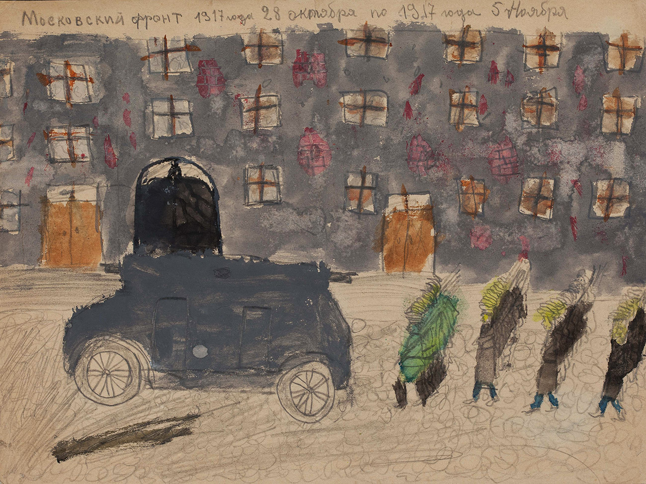 """Battle for Teatralny Square"", ""Siege of a house"" and ""Shelling of the Kremlin"" are just some of the titles from a series of drawings by children who witnessed of the revolutionary and post-revolutionary events of February-November 1917 in Moscow. //  ""The Moscow Front: Oct. 28-Nov. 5, 1917"", November 1917"