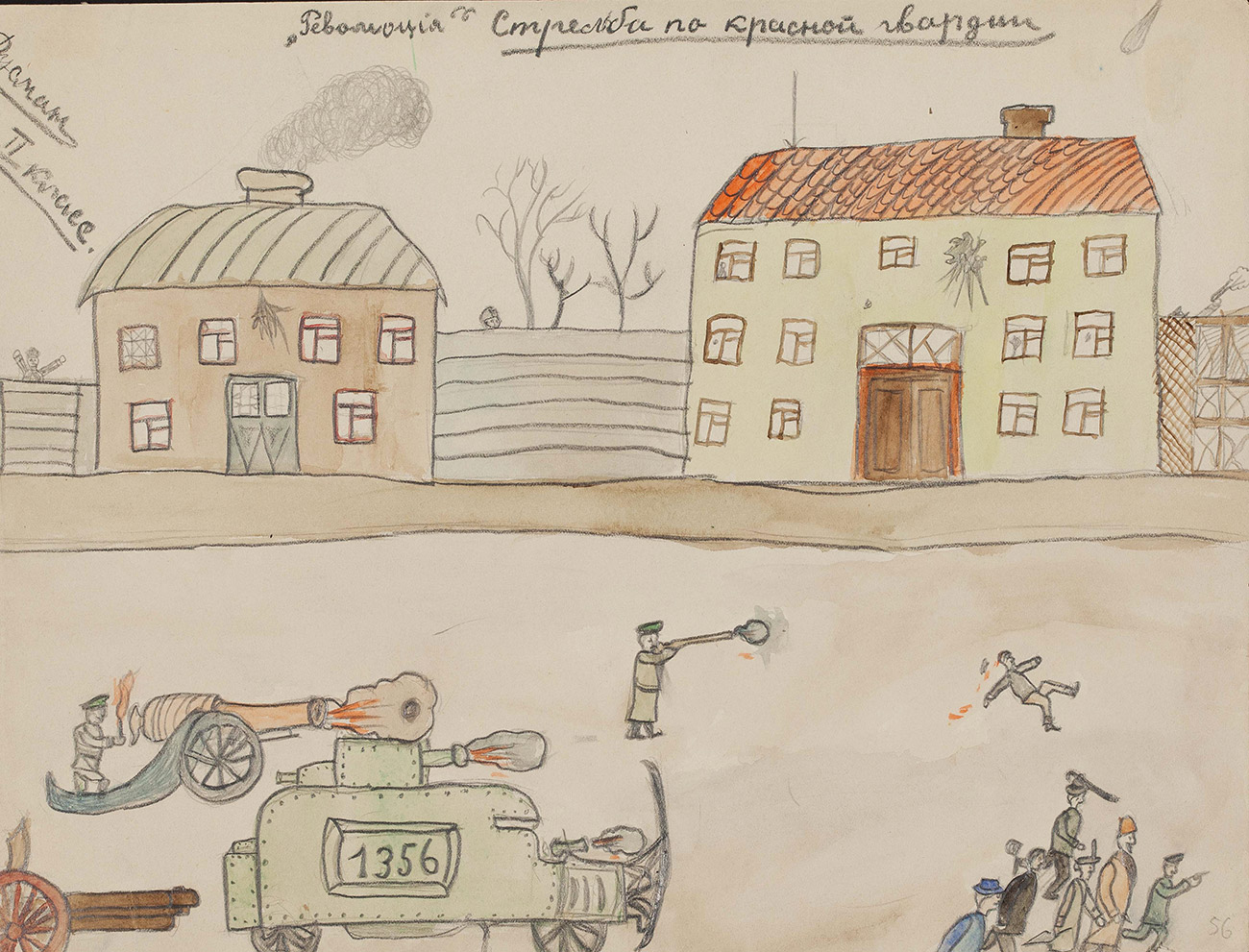 "All of them were given the task of drawing what they had seen on the streets and squares of Moscow on their way to school. // ""Shooting at the Red Guard"", Moscow, October-November 1917"