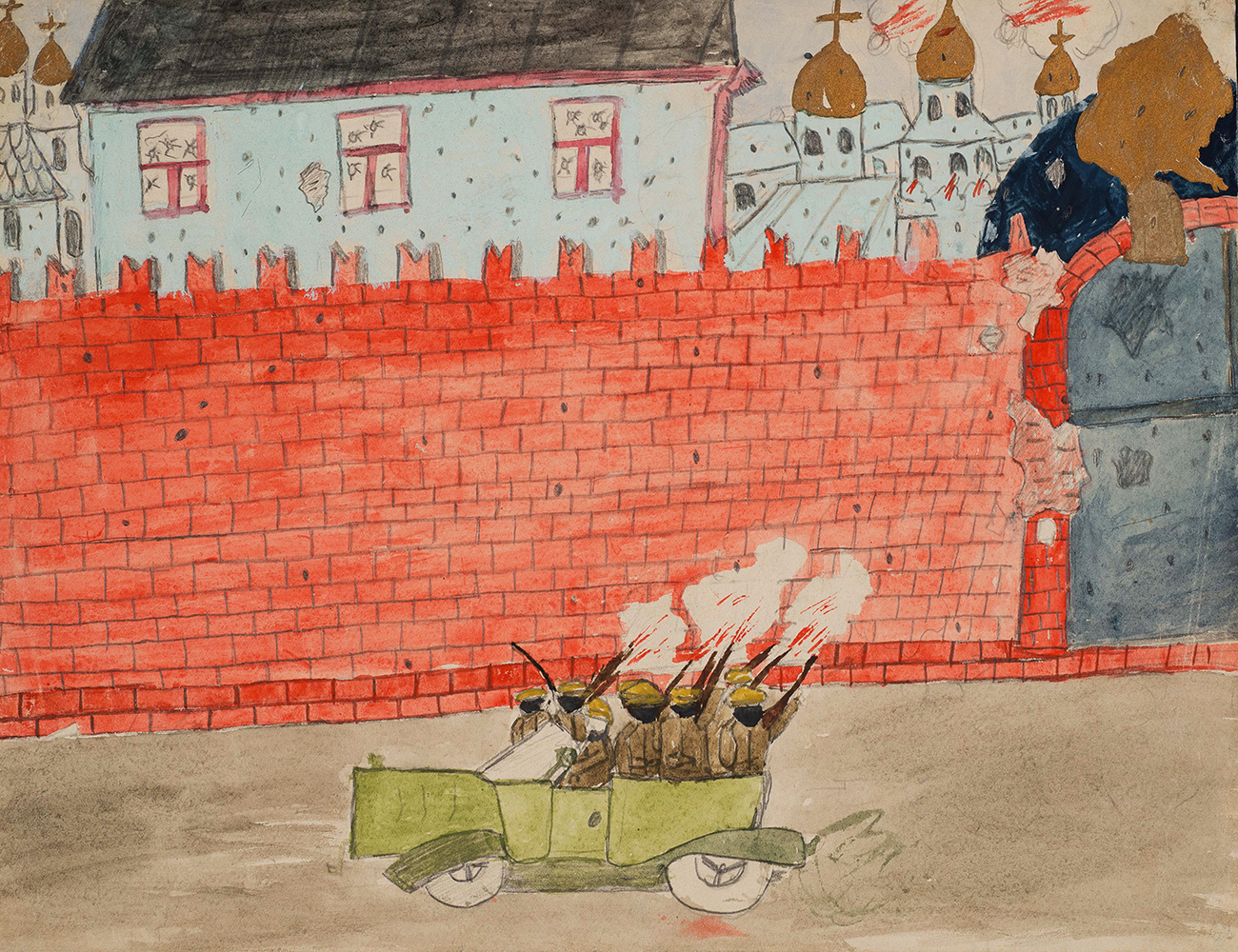 """Shelling of the Kremlin"", Moscow, October-November 1917"