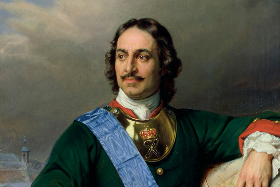 Portrait of Peter the Great by French artist Paul Delaroche