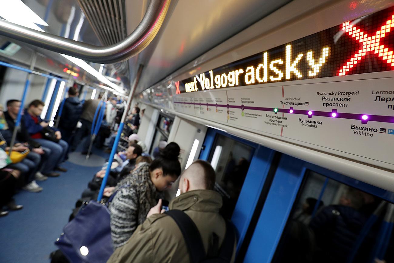 L'interno del treno\n