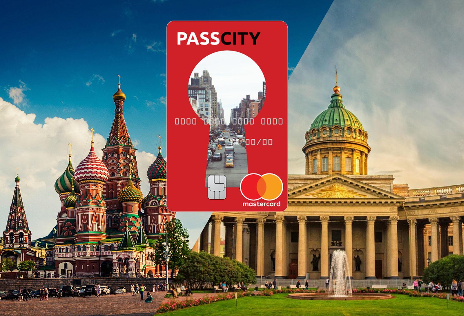 Passe turístico também pode ser usado como cartão de recarga