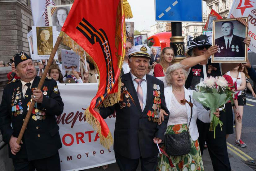 Immortal Regiment in London 2016