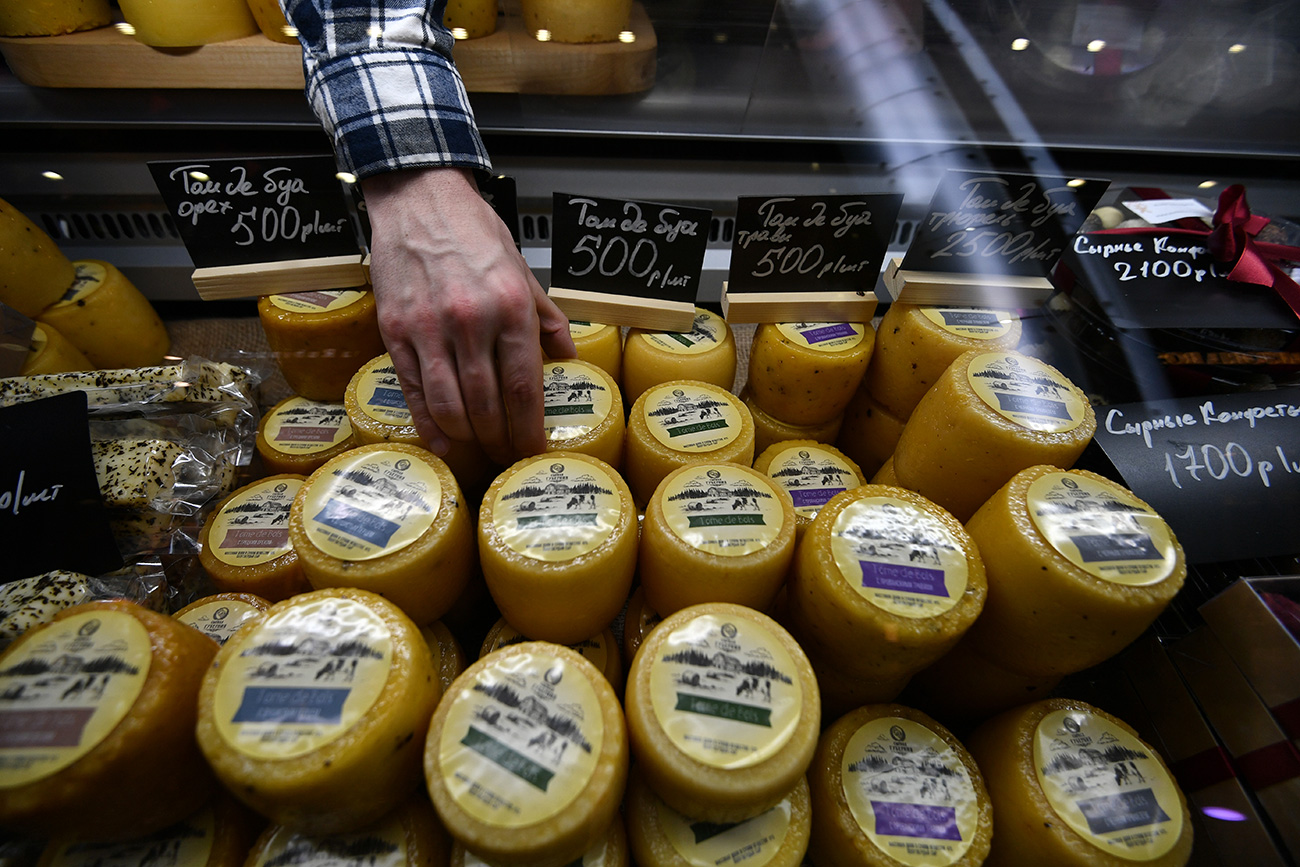Cheese and cheese products on sale at the festival of Russian gastronomy in Moscow.