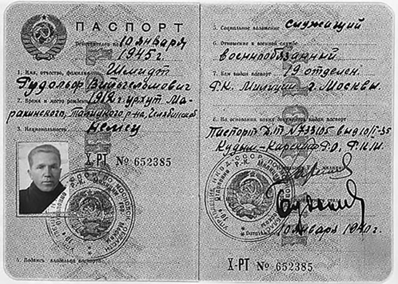 Пасош на име Рудолф Вилхемович Шмит / Фотографија од архива