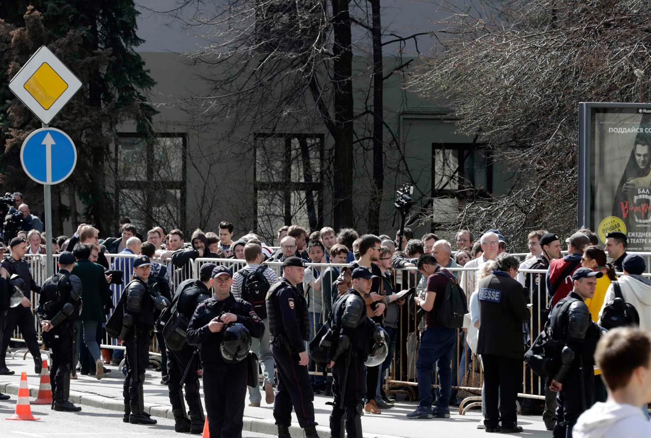 Fotografija s protesta opozicije 29. aprila. Slika je simbolična.