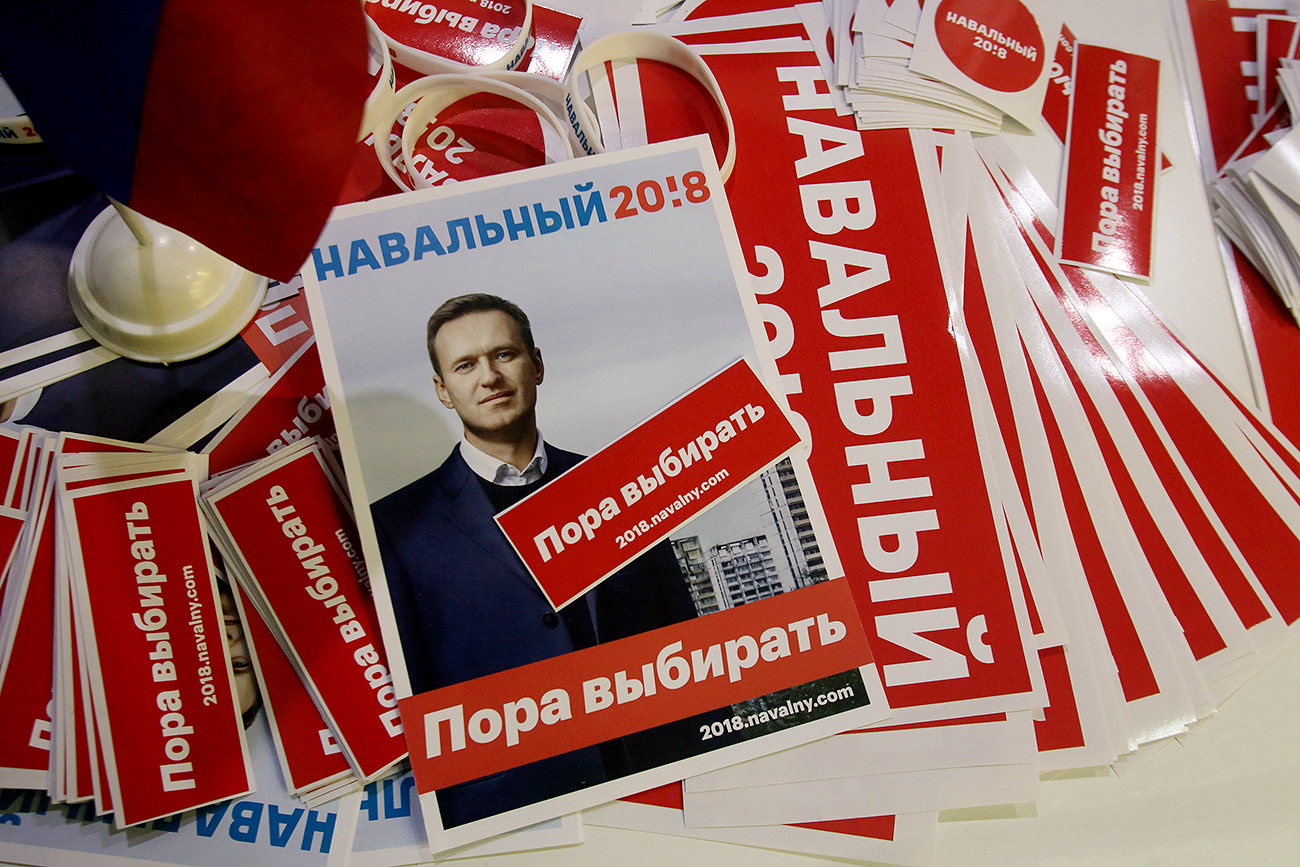 Opening of the first campaign headquarters Alexei Navalny in St. Petersburg.