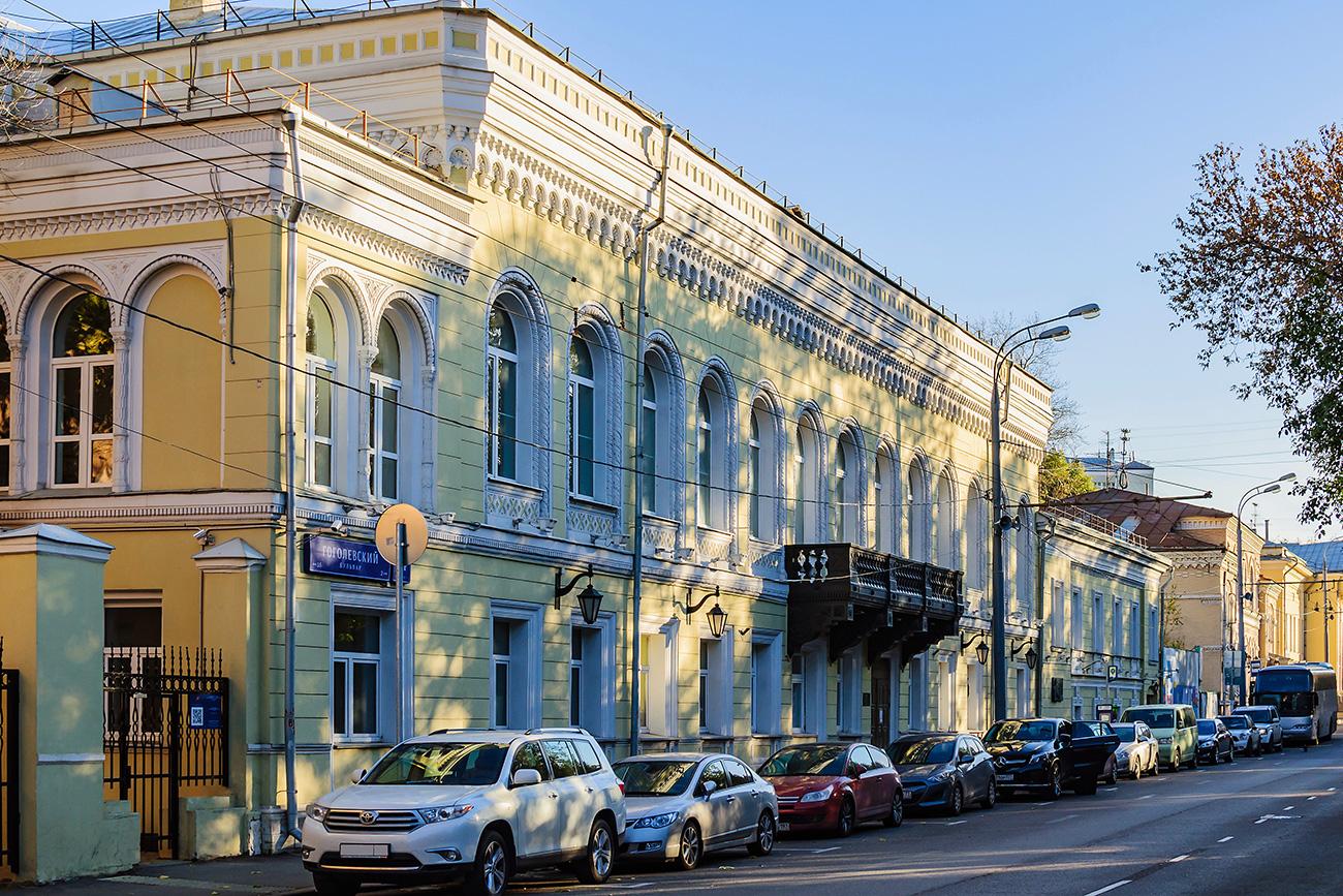Finca de Vasílchikova-Obolensky-fon Mekk. Fuente: Legion Media