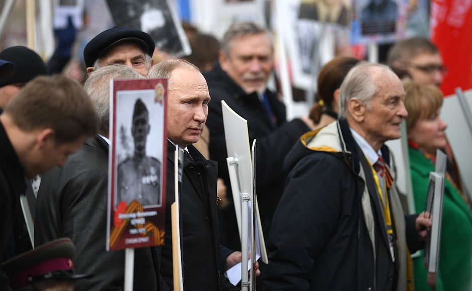 Vladimir Putin took part in the 'Immortal Regiment' march in Moscow.