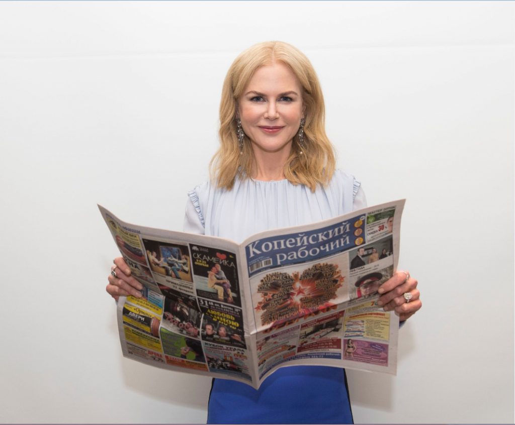 "Nicole Kidman with the Kopeiskiy Rabochiy newspaper. / Photo: <a  data-cke-saved-href=""https://kr-gazeta.ru/obshchestvo/37198.html"" href=""https://kr-gazeta.ru/obshchestvo/37198.html"" target=""_blank"">Kopeisky Rabochiy</a>"