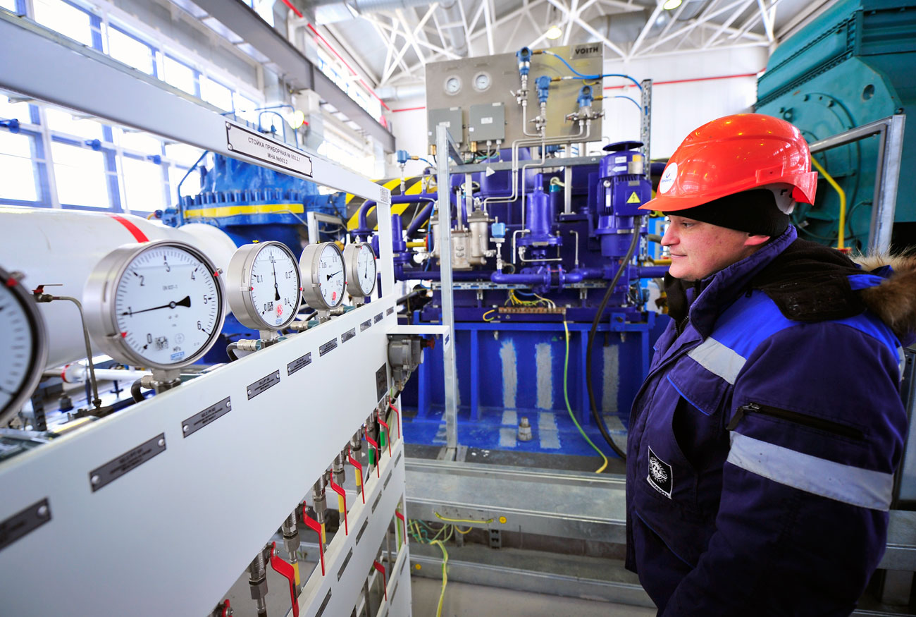 Using technologies in industries is the latest trend, Russian experts believe.