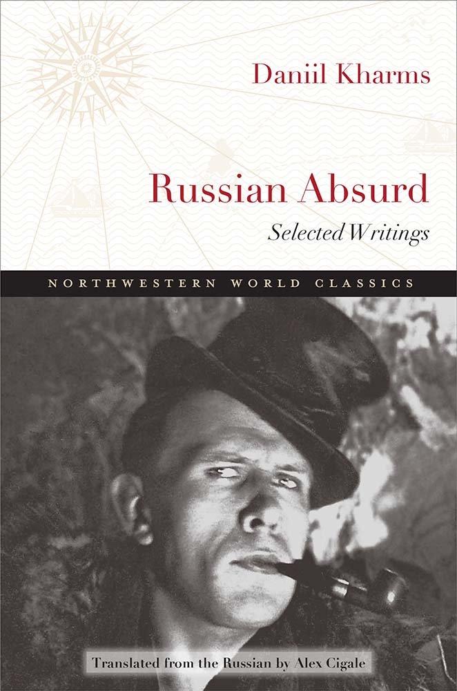 Translated by Alex Cigale; Northwestern World Classics, February 2017. Source: Amazon.com