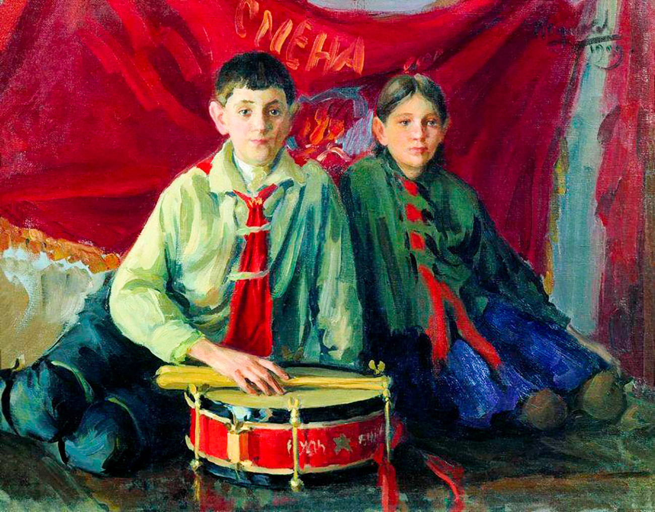 Pioneros, 1929. Fuente: Iván Kulikov
