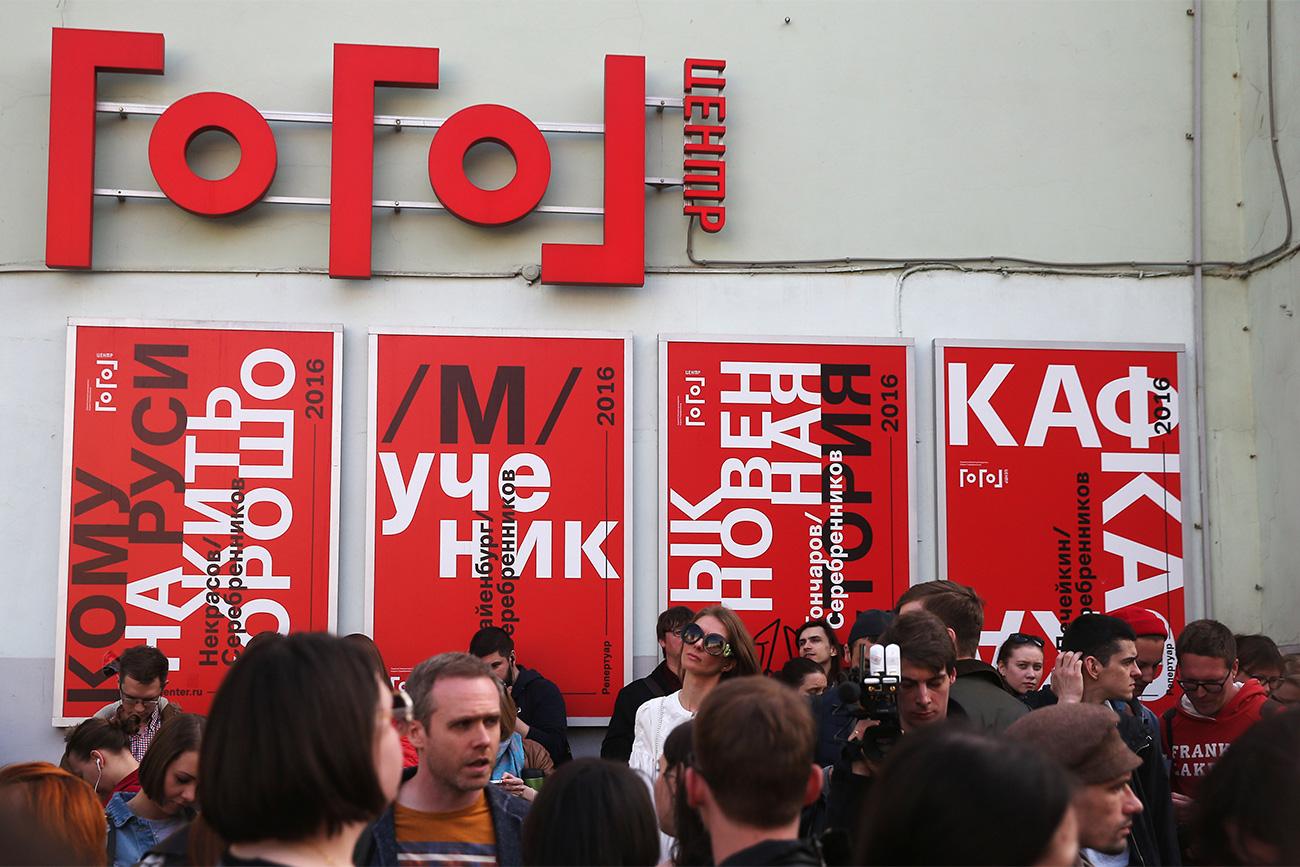 La administración del teatro Gogol-center ha invitado a la gente a participar en una manifestación junto al teatro.