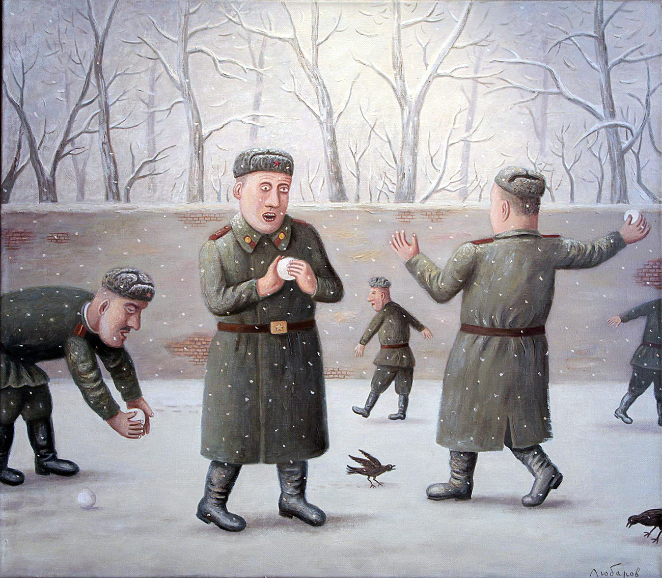 At the university Lyubarov worked as a book illustrator, a profession that was a haven for artists who were at odds with Social realism aesthetics and people who stood against Soviet censorship. Source: Vladimir Lyubarov/Genrietta Peryan/Global Look Press