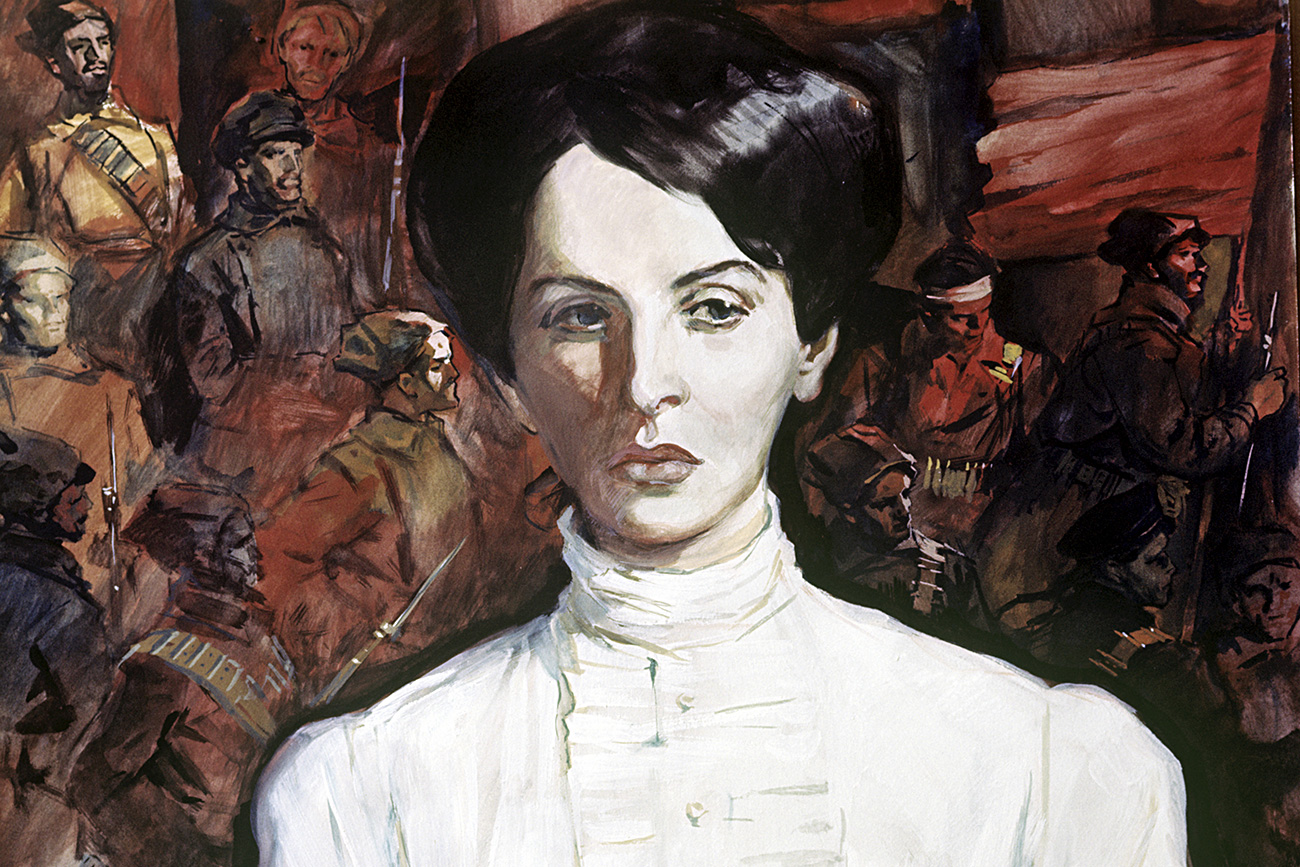 "Reproduction of ""Portrait of Inessa Armand"" by A.Lurye."