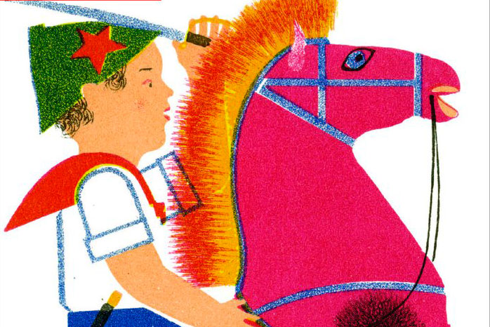 The Fire Horse: Children's Poems by Vladimir Mayakovsky, Osip Mandelstam and Daniil Kharms.