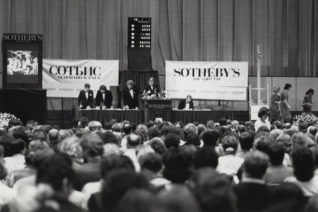 The first Sotheby's auction in the Soviet Union, 1988. / Press Photo
