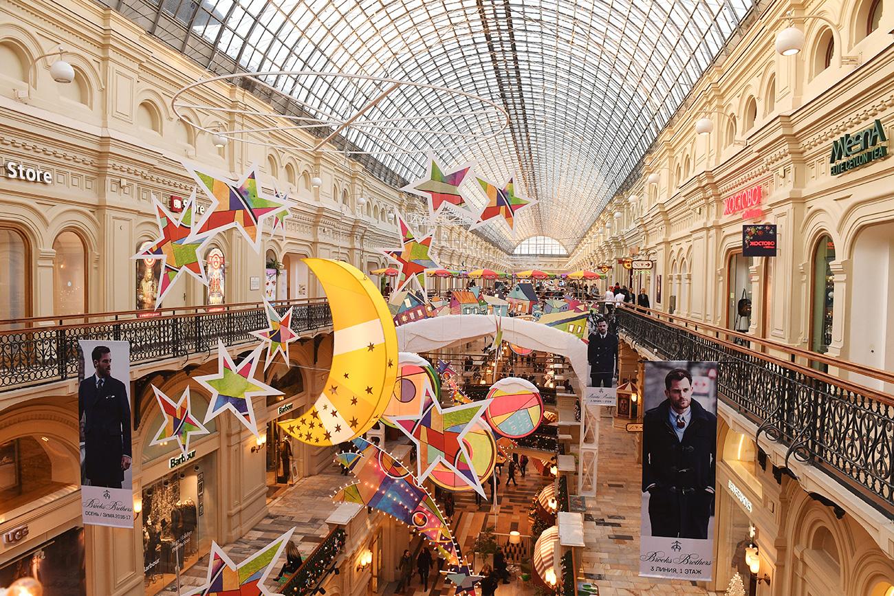 Foto: Mikhail Voskresenskiy/RIA Novosti