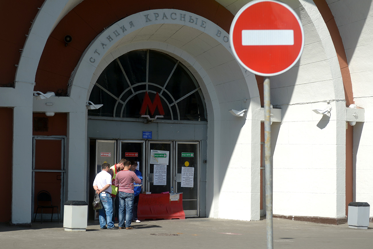 The Krasniye Vorota metro station.