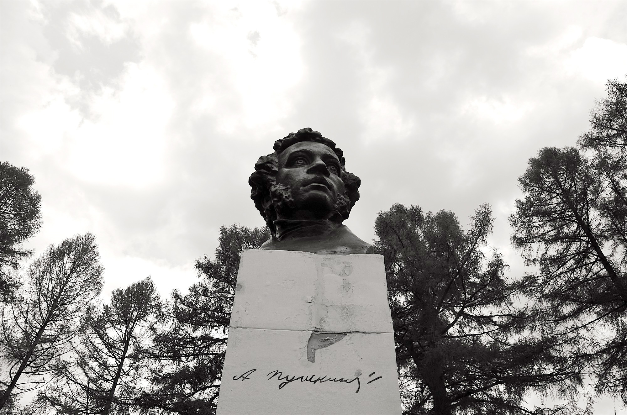 Tver Region: Pushkin regularly went to the Bernovo estate that belonged to the Wulf family. They were responsible for the education of Anna Kern, to whom the poet dedicated a considerable number of poems.