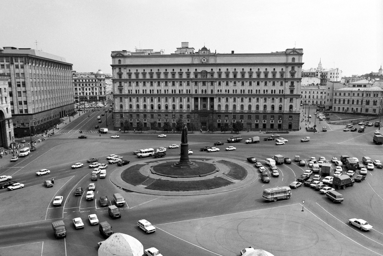 USSR. June 1, 1991. Views of Moscow. The Lubyanka Square.