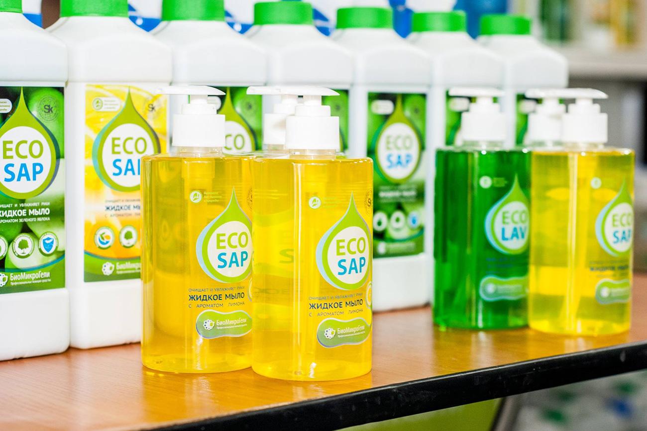 Nuevo producto de BioMicroGeli. Fuente: Press Photo