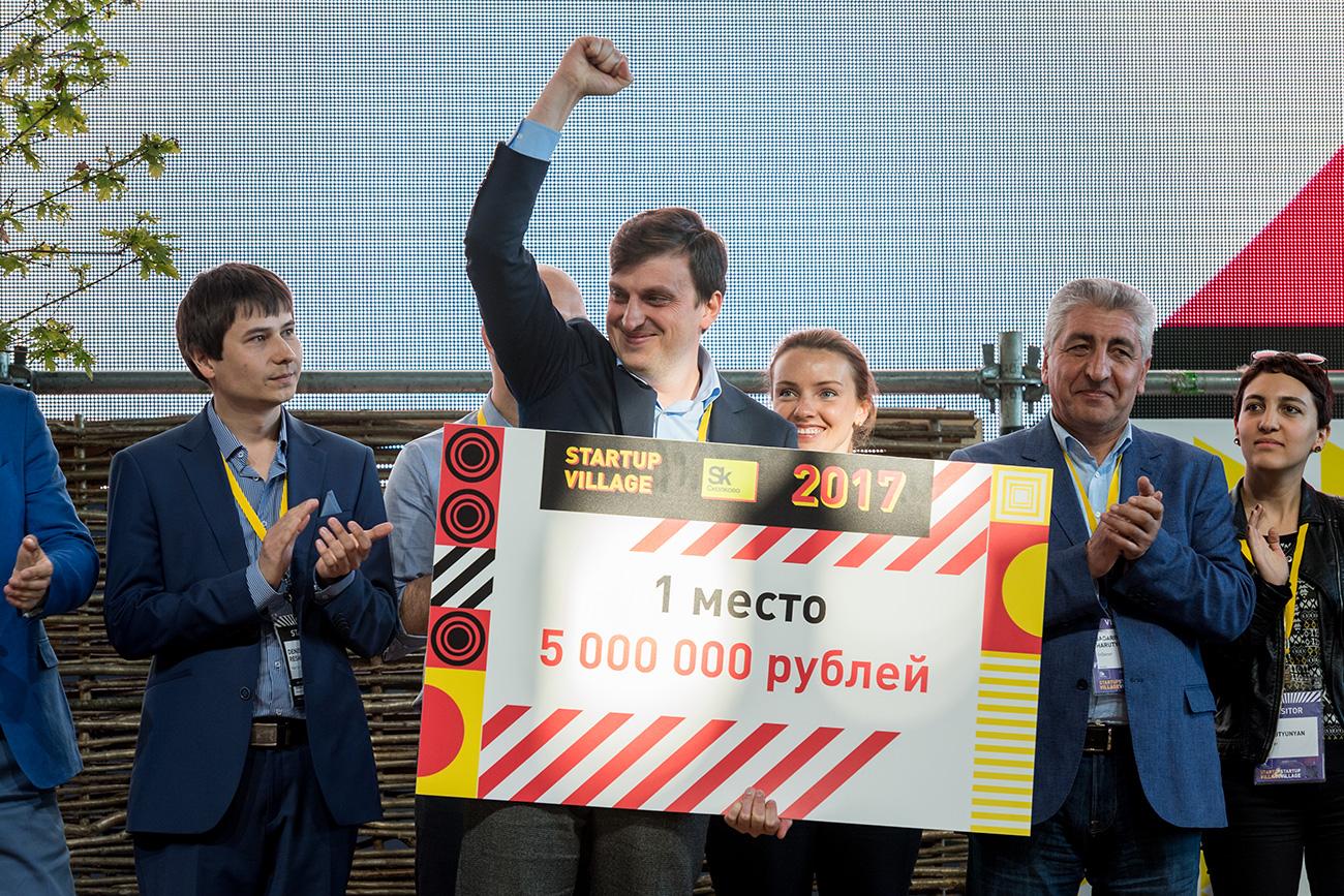 Fuente: sk.ru