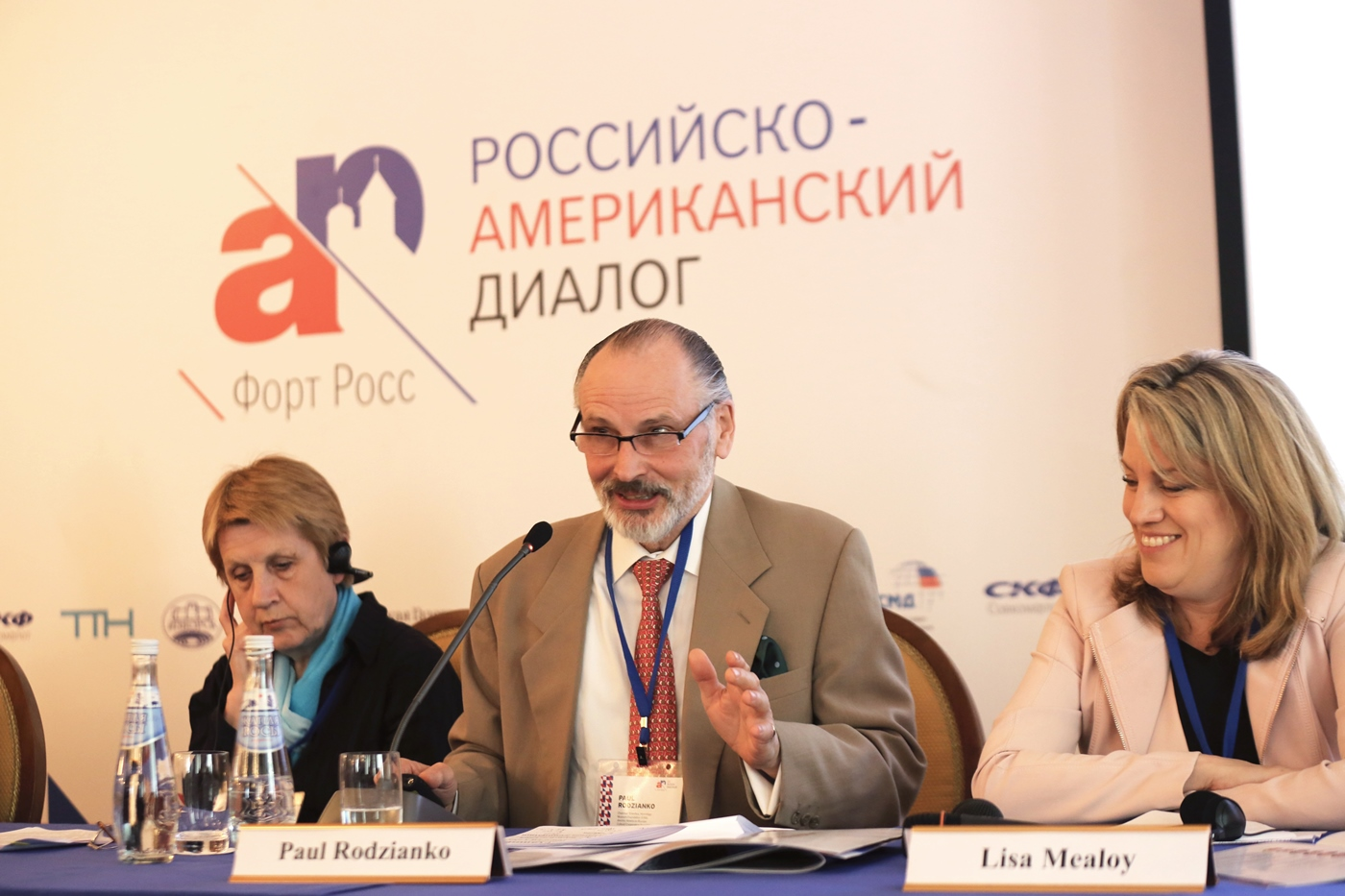Antonina Andreyeva, director of the Veliky Ustyug Museum Reserve, Paul Rodzianko, vice-chairman of the Board of Directors of the American-Russian Cultural Cooperation Foundation, honorary chairman of the Hermitage Museum Foundation (U.S.), Lisa Mealoy, former executive director of Sutter's Fort State Historic Park.\n
