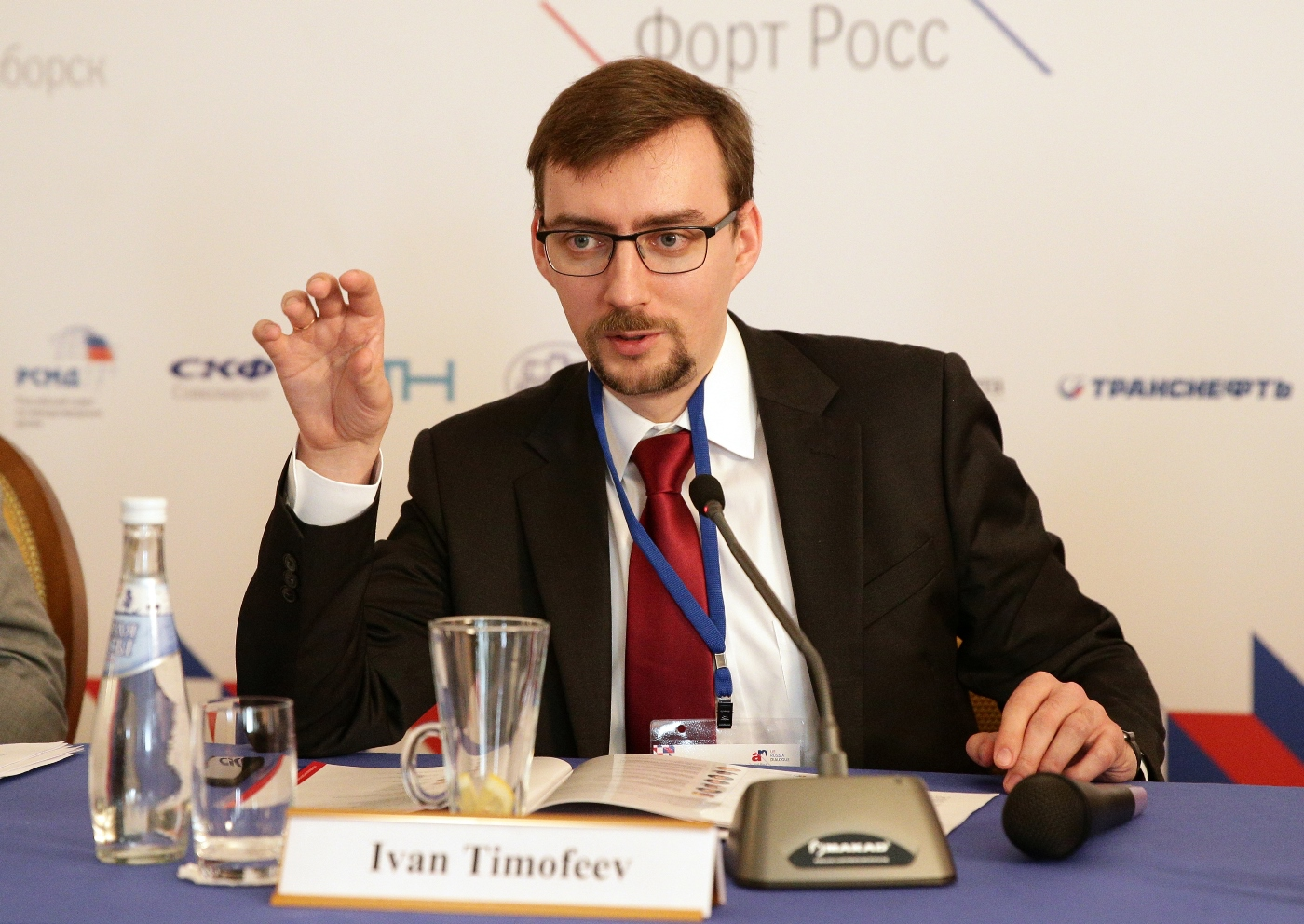 """Ivan Timofeev, director of programs at the Russian Internal Affairs Council, moderator of the discussion """"Russia-U.S. cooperation in energy and climate change: Interests, issues, prospects.""""\n"""