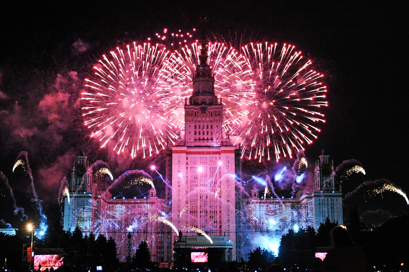 Fireworks explode above the main building of the Moscow State University