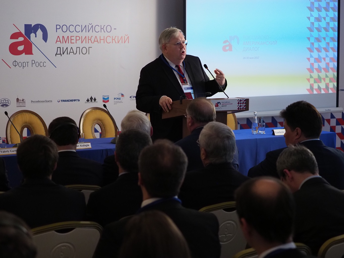 U.S. Ambassador to Russia John Tefft opening the conference.