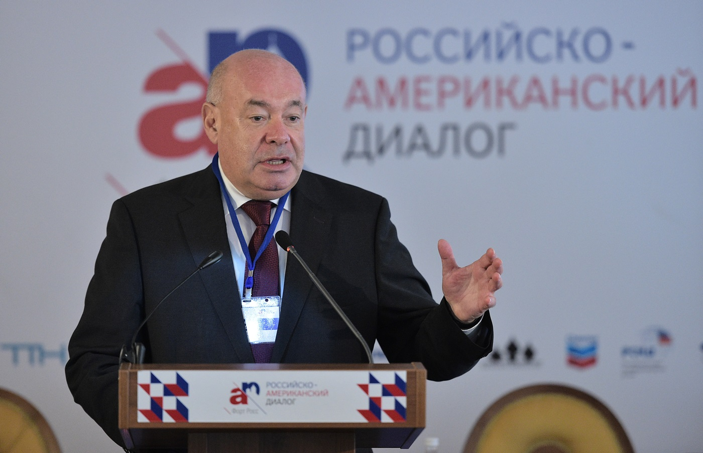 Welcome address by Mikhail Shvydkoy, Russian president's special envoy on international cultural cooperation. / Mikhail Sinitsyn
