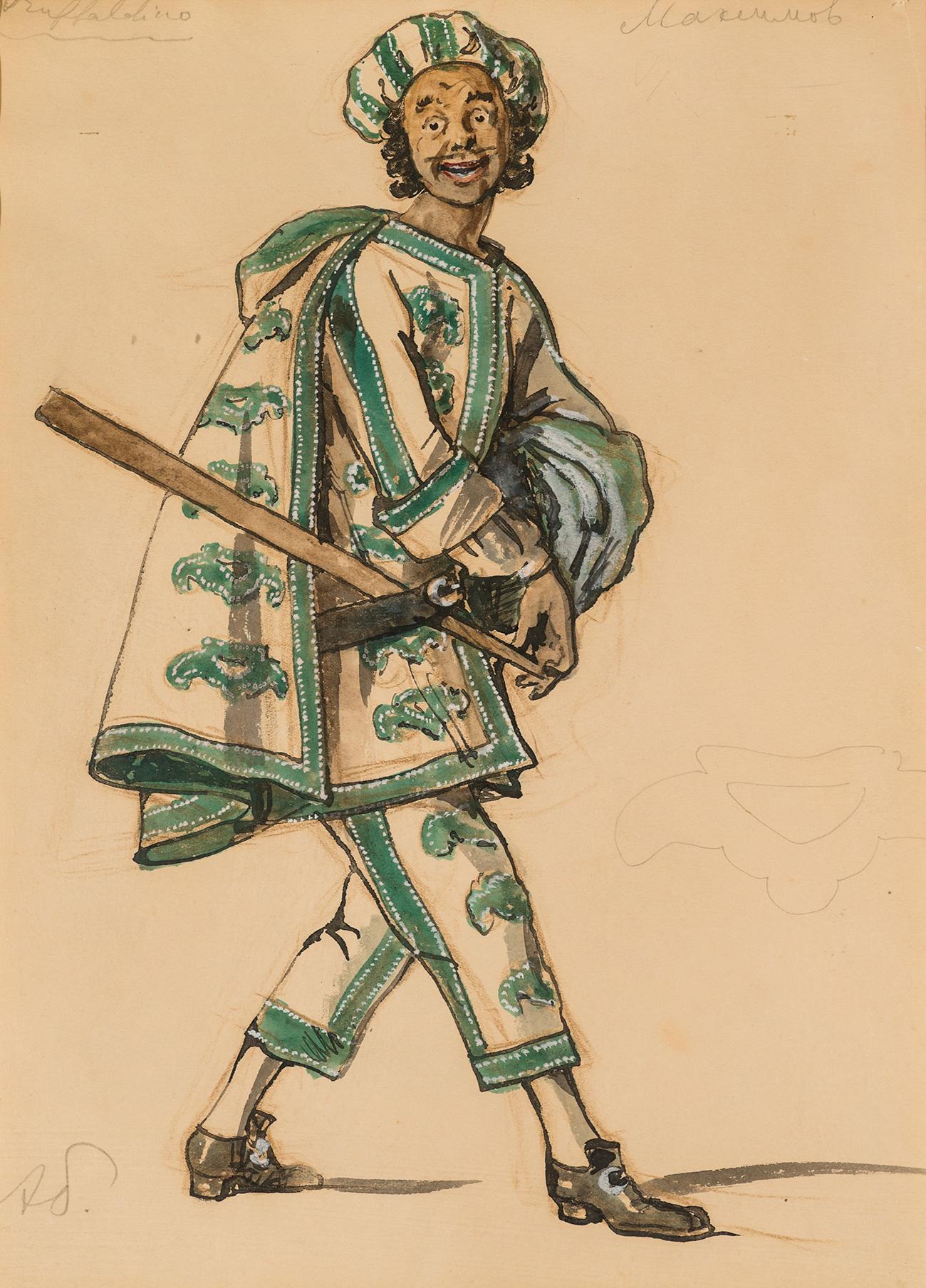 "Alexander Benois, ""Truffaldino"", 1921. / Press Photo"