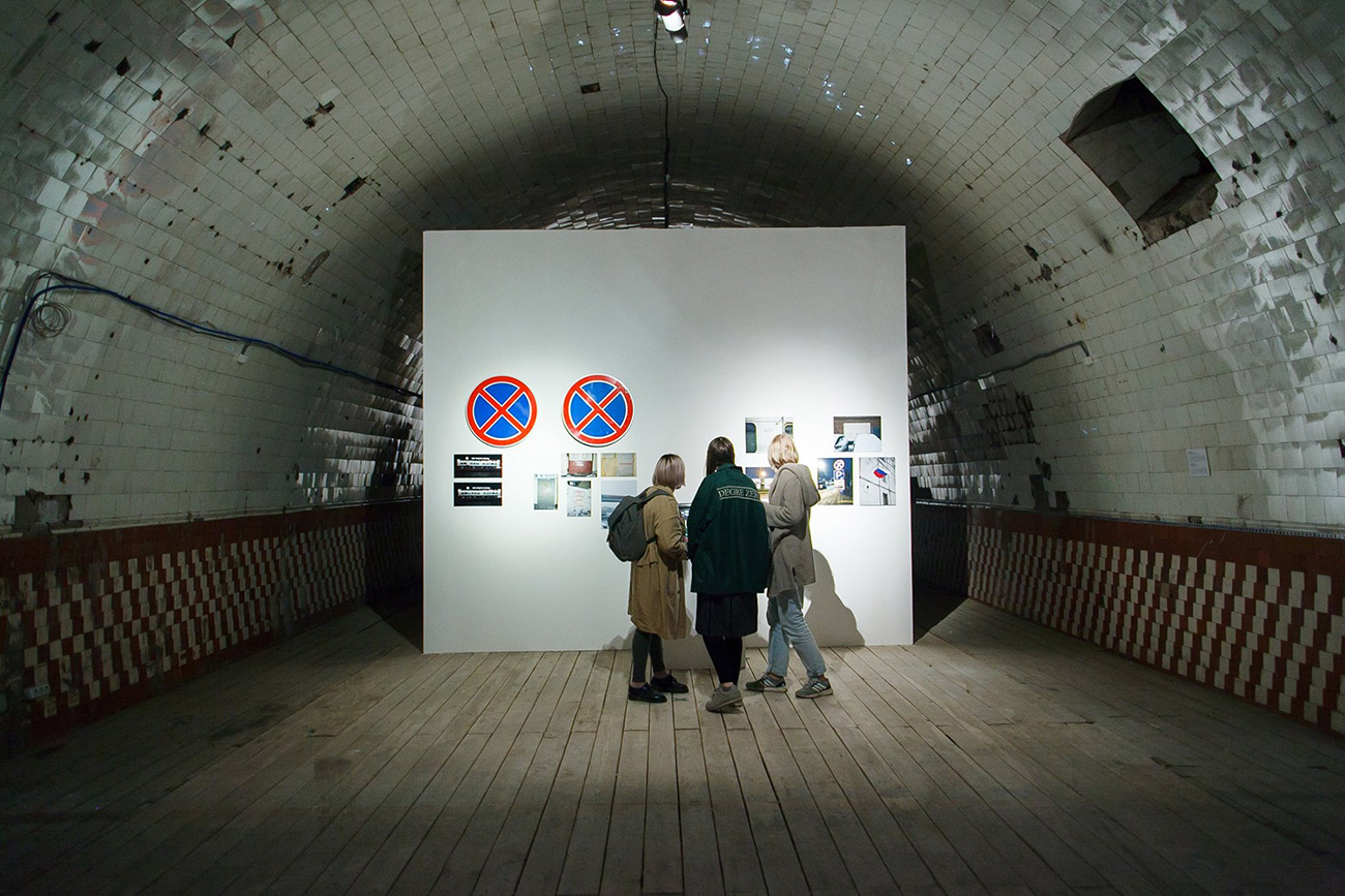 """""""A dozen well-known galleries are housed here, and visiting all of them can take two or three hours."""" Source: WINZAVOD Contemporary Art Center"""