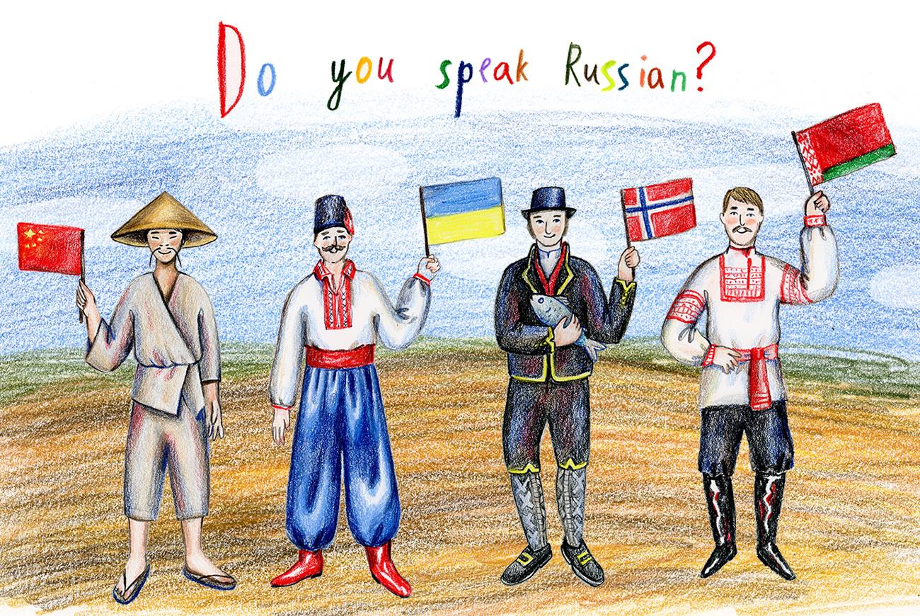 Four hybrid languages from Russian