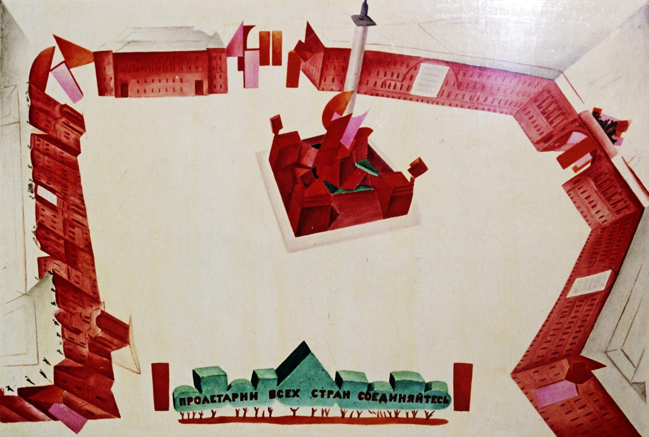 Boceto para la decoración de la Plaza del Palacio, por el pintor Nathan Altman (1899-1970). Museo Estatal Ruso en San Petersburgo. Fuente: Rudolf Kúcherov/RIA Nóvosti
