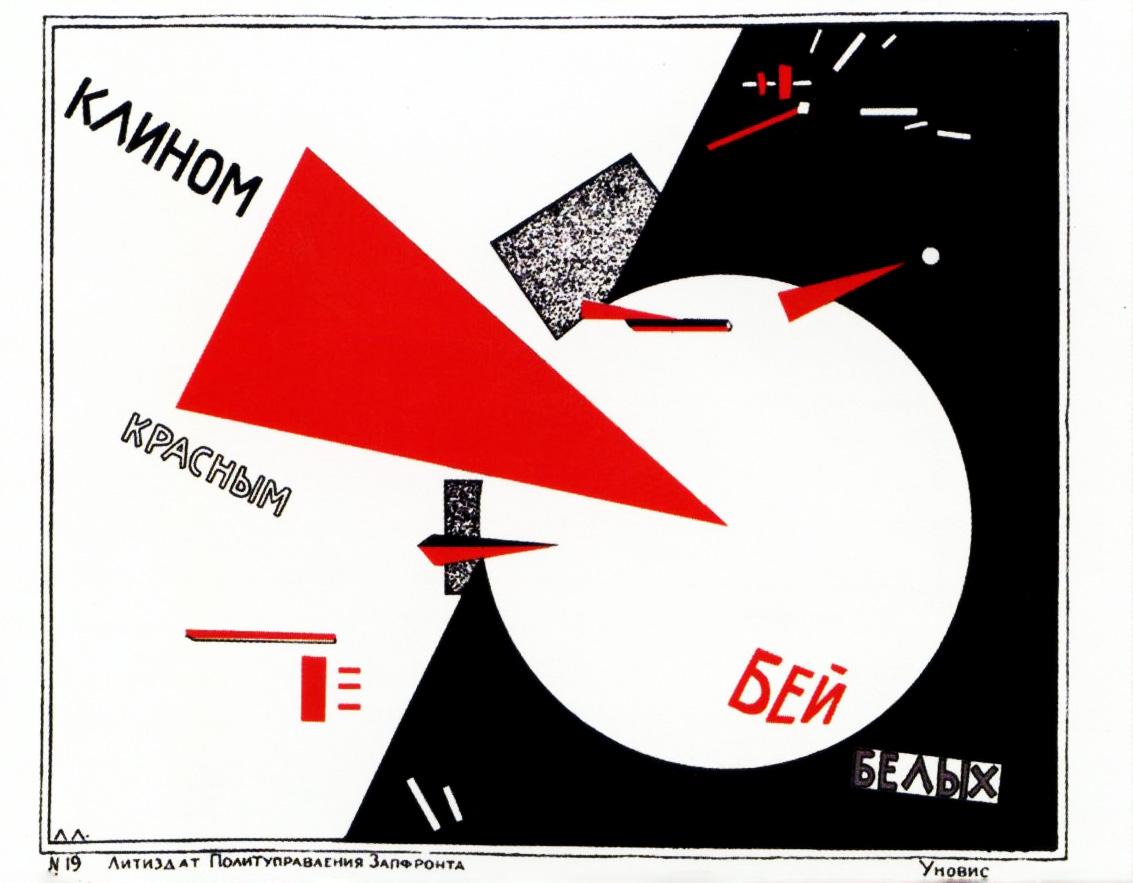 """""""Vencer a los blancos con la cuña roja"""" de El Lisitski, 1920. Fuente: Van Abbemuseum"""