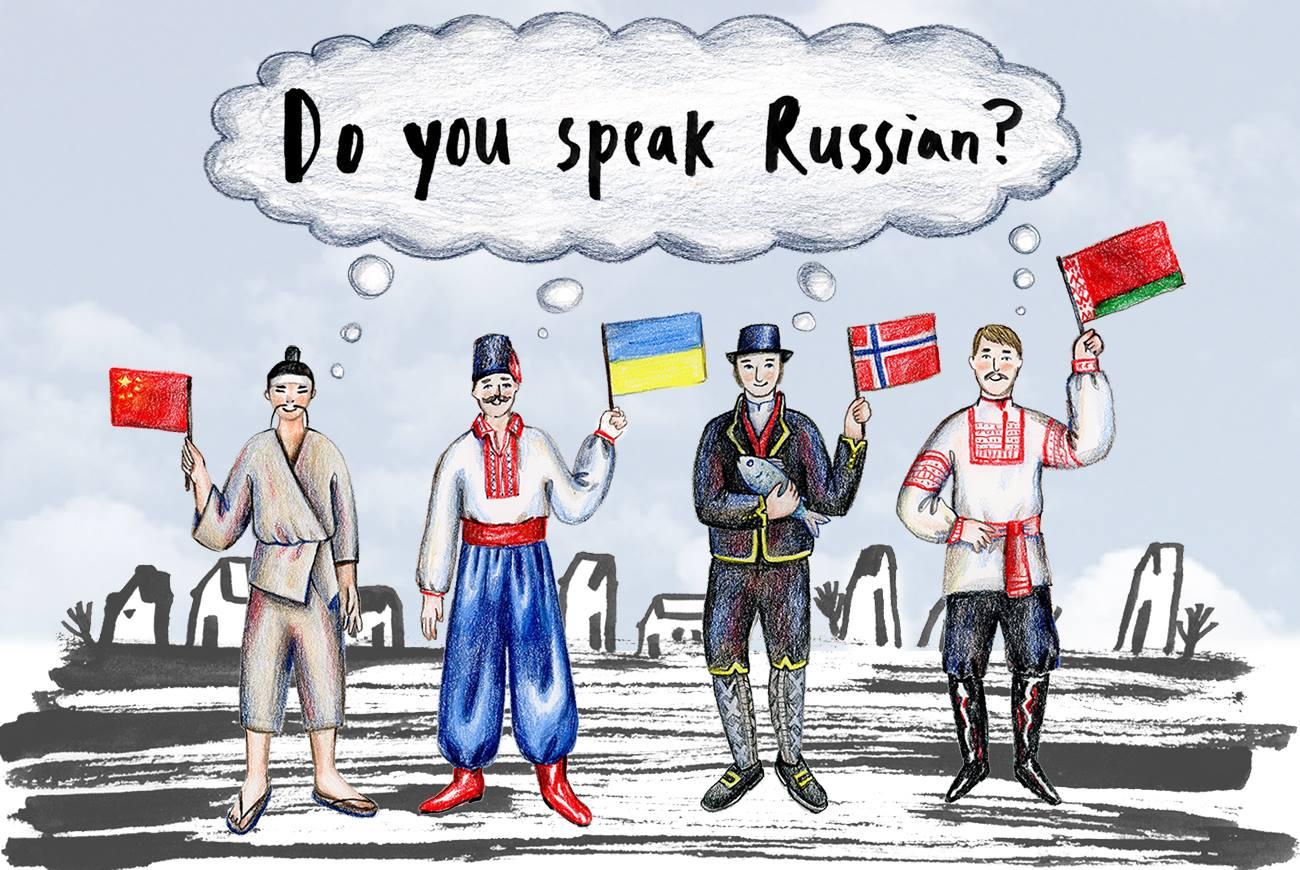 Entre línguas ainda faladas ou extintas, foram muitas as misturas de russo com idiomas de países vizinhos