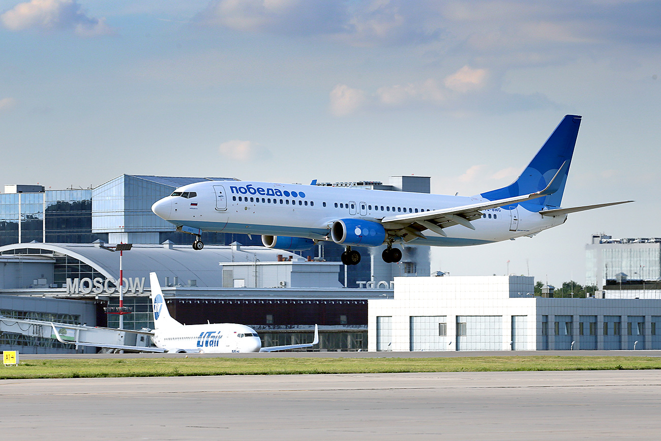 Pobeda Airlines Boeing 737-800 lands at Vnukovo airport.