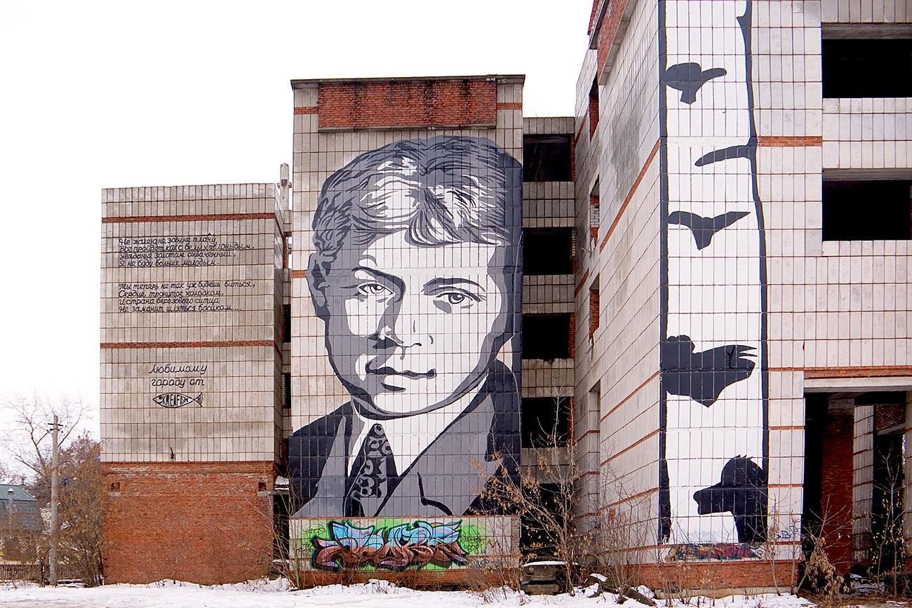 Graffiti in Perm. Source: Legion Media