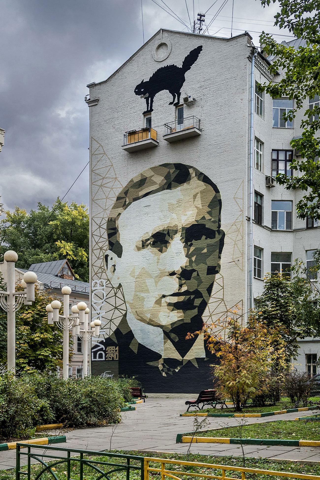 Portrait of Mikhail Bulgakov on the wall of a building in Bolshoi Afanasievsky Pereulok in Moscow. Source: Konstantin Kokoshkin/Global Look Press
